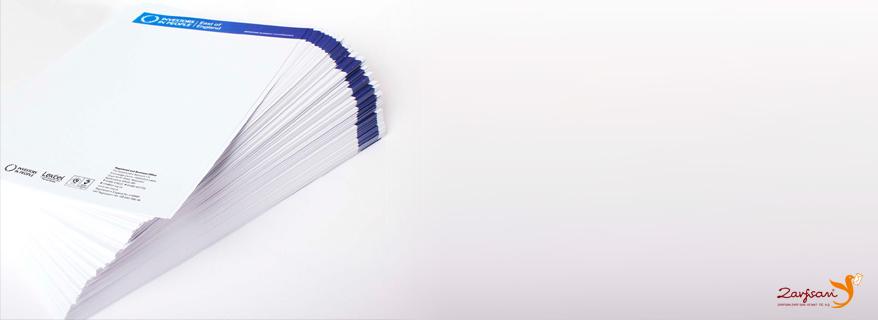 Antetli Kağıtlar
